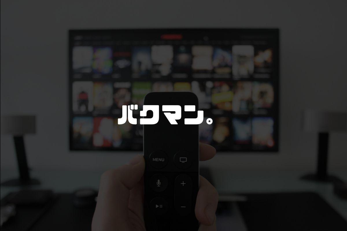 アニメ バクマン。 続編