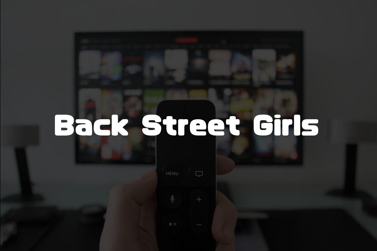 アニメ Back Street Girls 続編