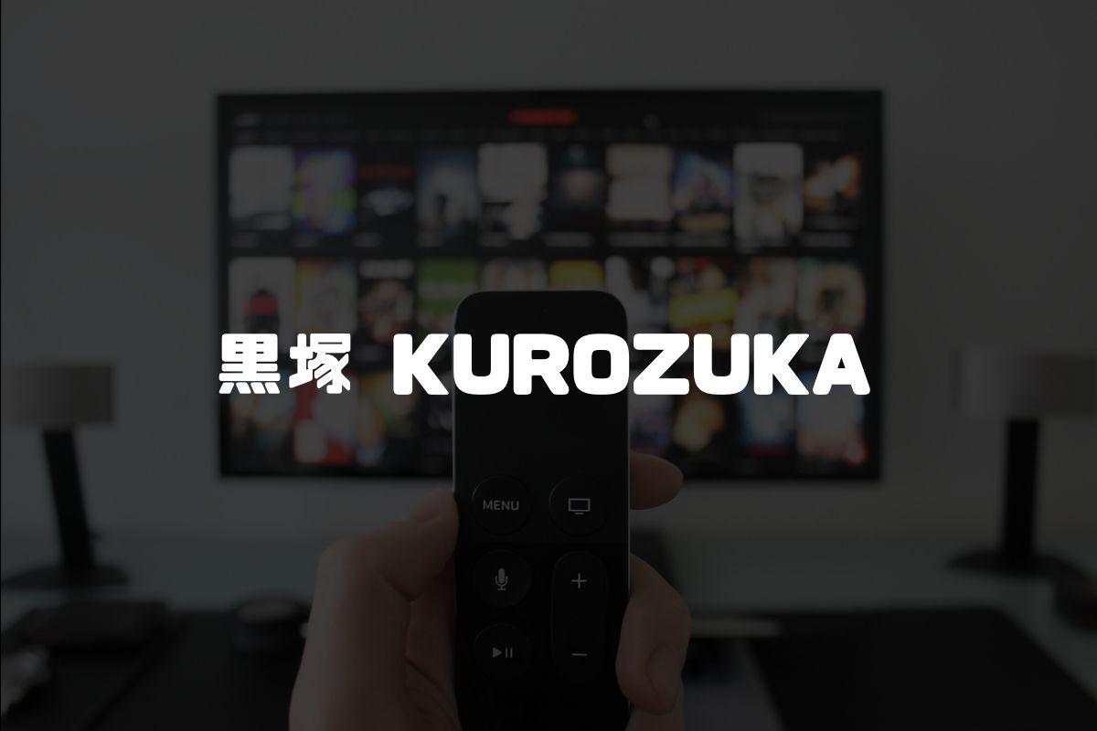 アニメ 黒塚 KUROZUKA 続編