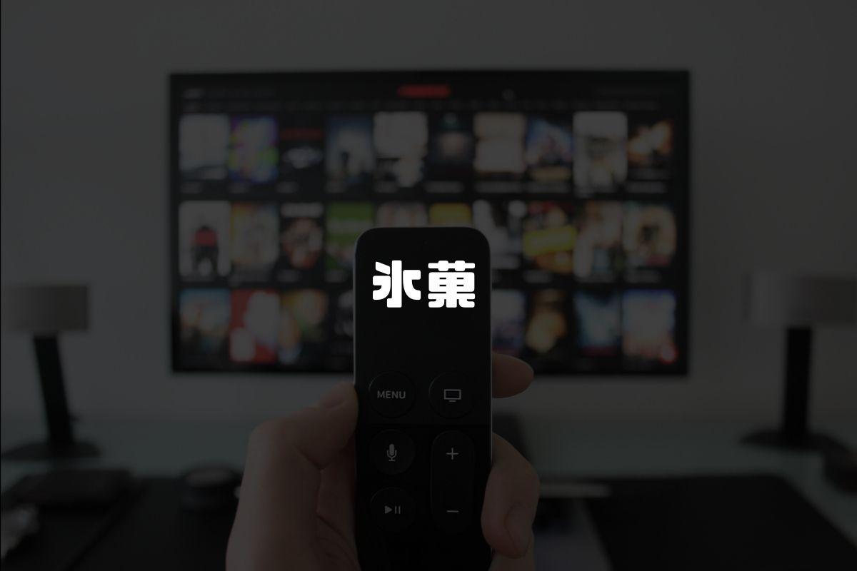 アニメ 氷菓 続編
