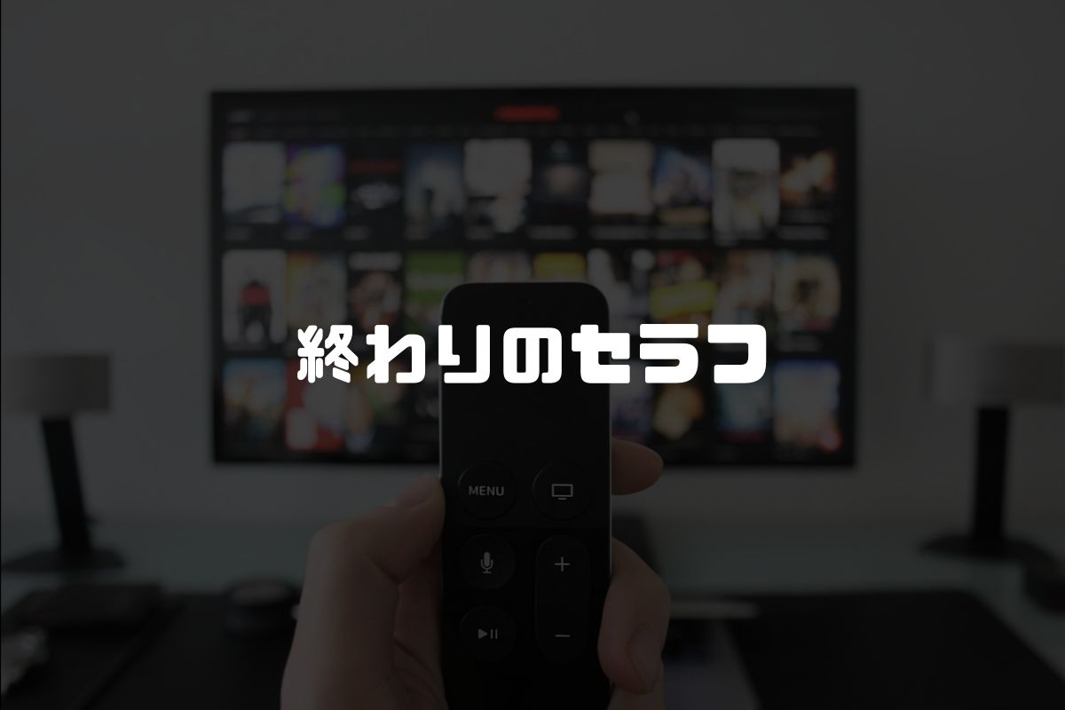 アニメ 終わりのセラフ 続編