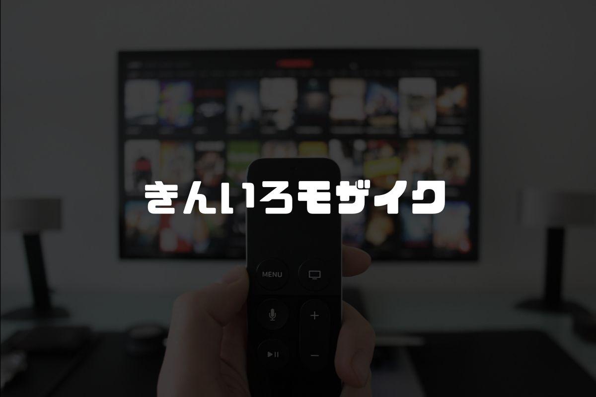 アニメ きんモザ 続編