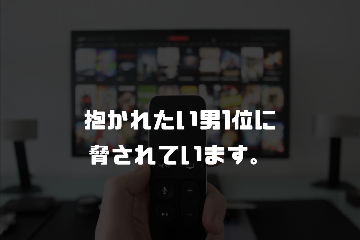 アニメ だかいち 続編
