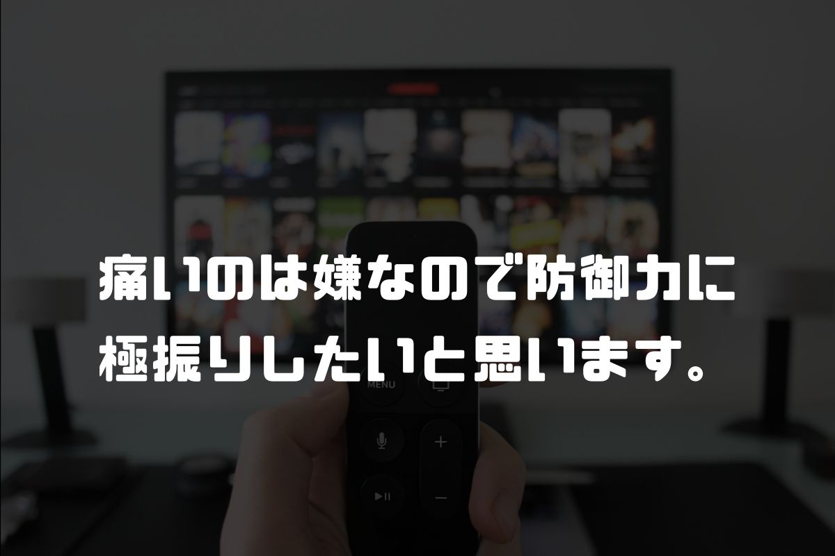 アニメ 防振り 続編