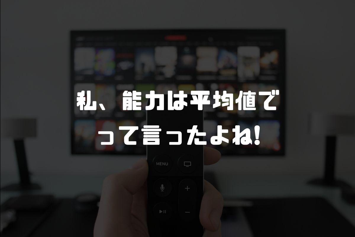 アニメ のうきん 続編